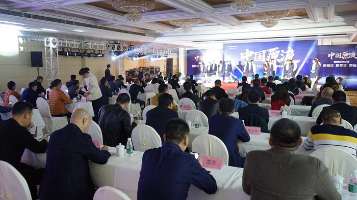 中国原液·润初妍全国总经理高峰会议完美收官