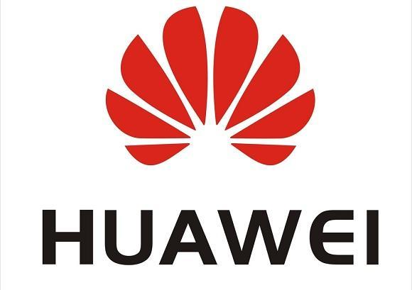 余承東:華為將重點發展美國以外的全球市場