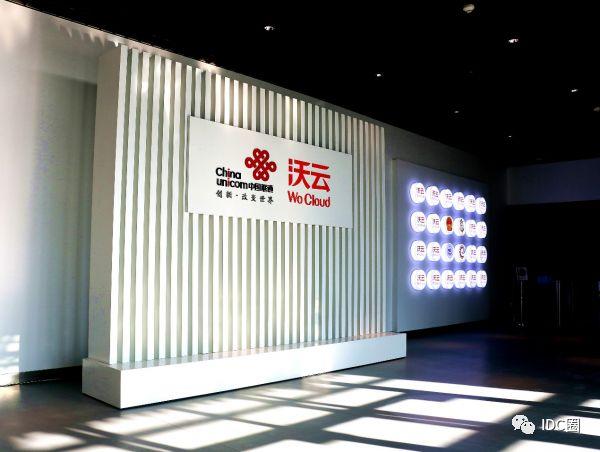 【水蓄冷案例】黑龙江联通数据中心探访