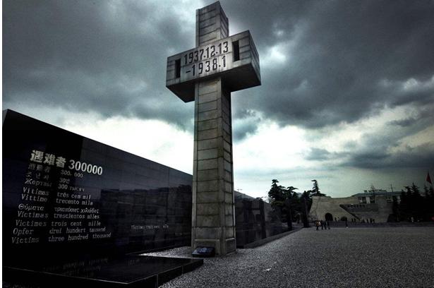 后备人才小组活动—参观侵华日军南京大屠杀遇难同胞纪念馆