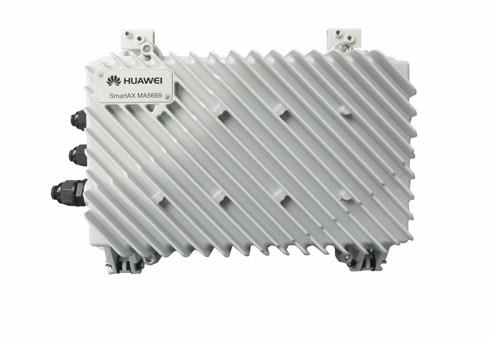 SmartAX MA5669 多业务接入设备