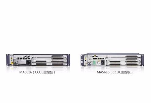 SmartAX MA5616 多业务接入设备
