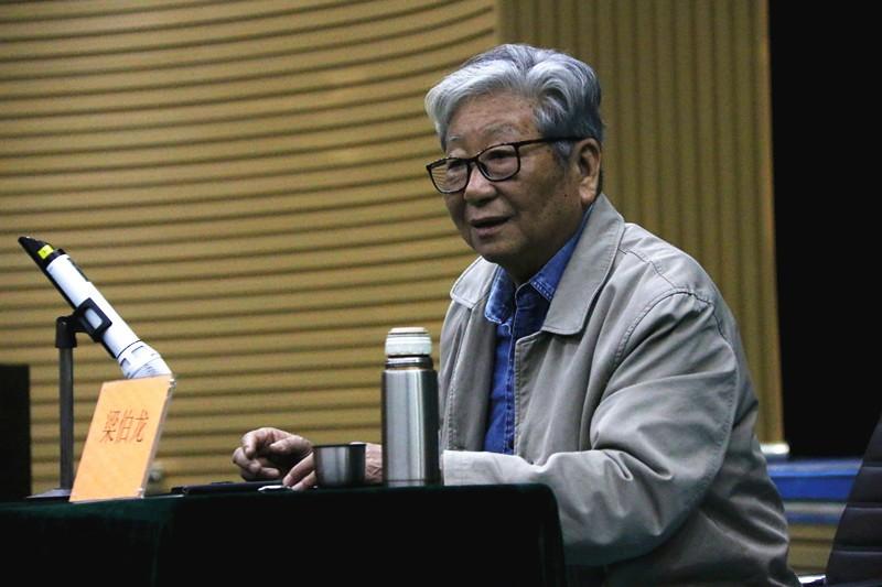 梁伯龙院长——关于演员如何掌握观察生活能力的讲座