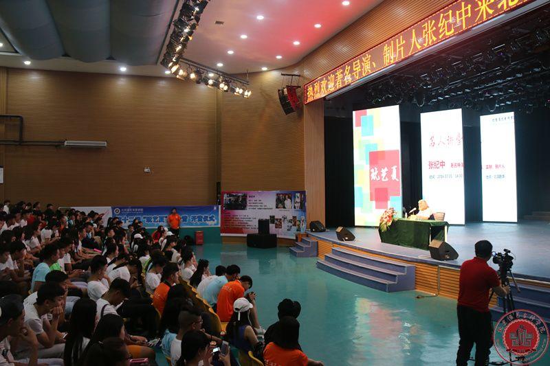 著名导演张纪中为北京亚博国际网页登录亚博娱乐下载地址亚博体育在线下载校园文化石揭幕