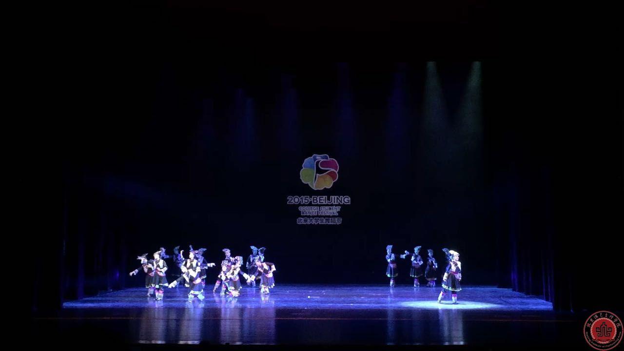 《秀绣情》荣获2015北京大学生舞蹈节专业组二等奖