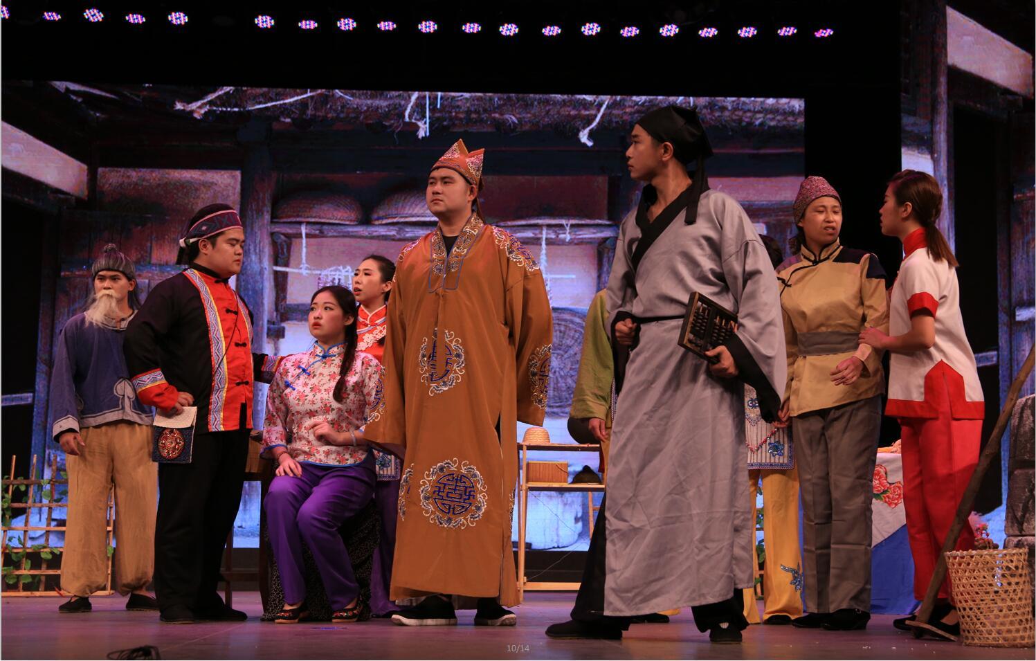 山歌蕩起記憶|北京演藝專修學院音樂系民族歌劇《劉三姐》