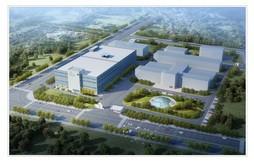 保定天浩制药有限公司建设二期工程项目