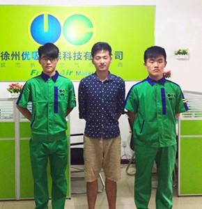 92江苏徐州bob官方网站环保