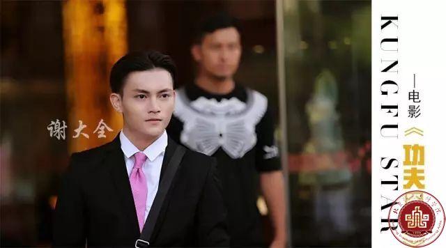 我院毕业生谢大全主演电影《功夫囧星》在香港震撼上映