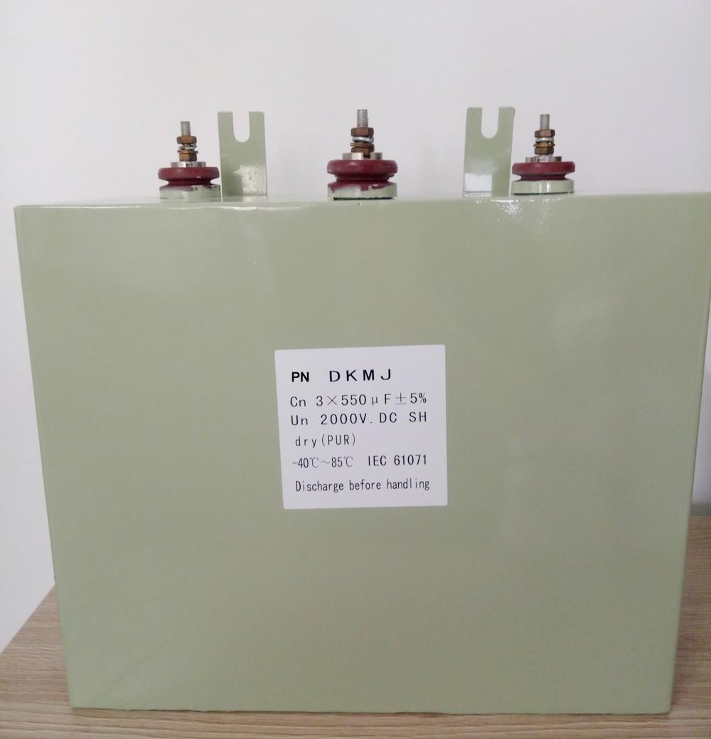 2000VDC film capacitor