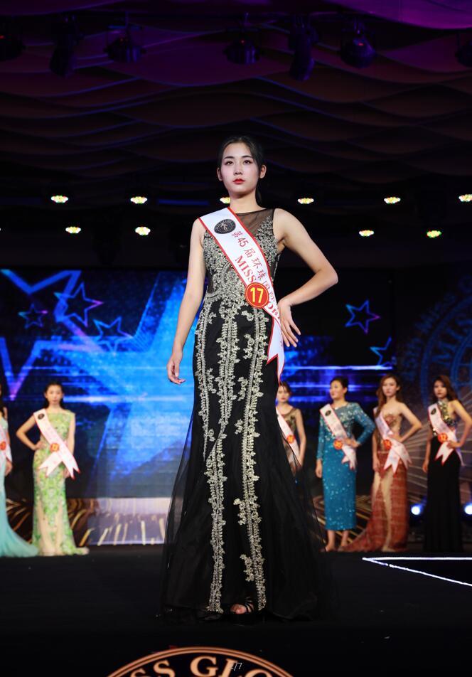 重磅!第45届Miss Globe蜜丝歌伦国际小姐大赛北京赛区隆重举