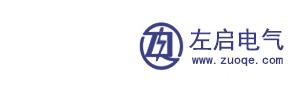 杭州左啟電氣有限公司