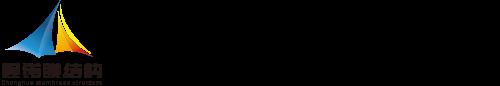 廣州程諾膜結構工程有限公司
