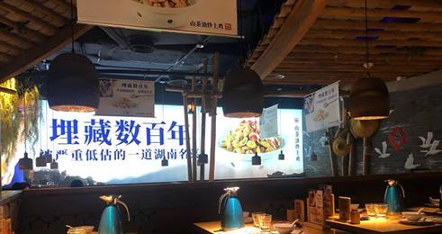 巡湘记餐馆