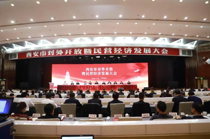 吳一堅榮獲改革開放四十周年·西安市優秀民營企業家稱號