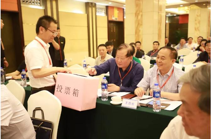 吴一坚当选陕西省专家与企业家联谊会会长