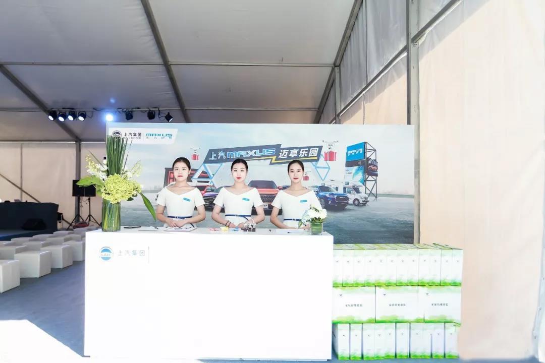 试驾圣地—大中原国际亚博体彩官网上汽MAXUS试驾会圆满举行!