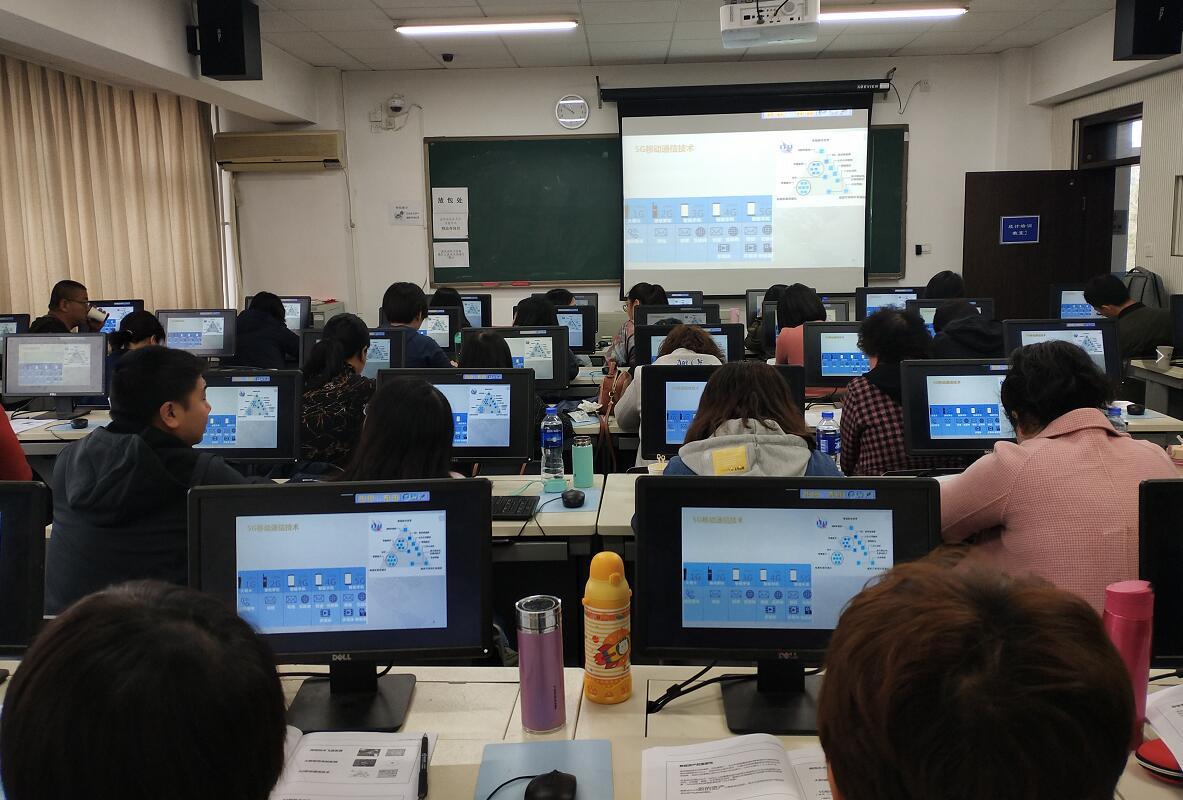 数据国研为京粮集团举办了《大数据时代下企业数据资产管理应用》培训课程