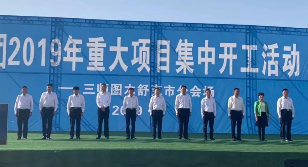 万博app下载ios乳业&图木舒克唐王城乳品加工项目开工建设