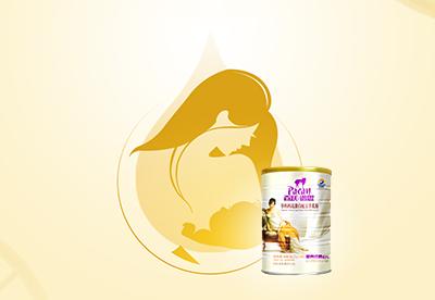 孕妇羊奶粉的营养价值高主要表现在哪些方面