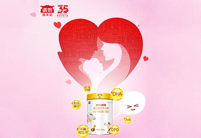 孕妇喝孕妇羊奶粉与喝鲜奶的差别