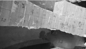 三次风管用耐火砖技改方案