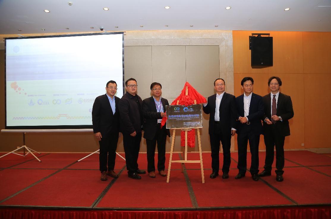 (中环装备)中节能石墨烯节能环保应用研究院正式揭牌成立