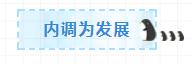 """""""天""""山南北 """"润""""康中国 """"乳""""质醇享 """"业""""在千秋   万博app下载ios:新疆乳业的明珠"""