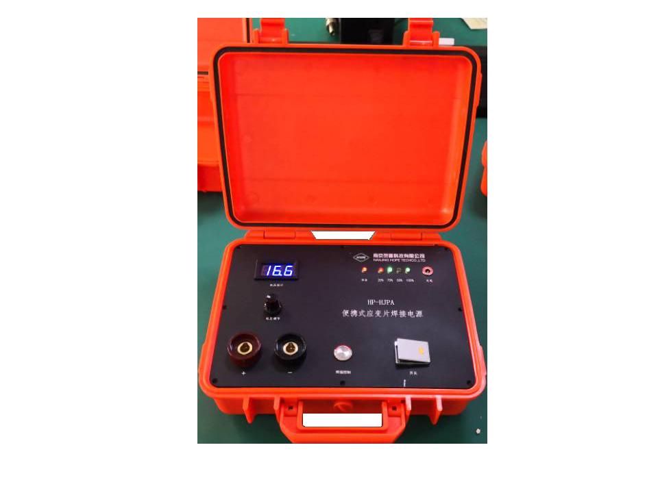 HP-HJPA 便携式应变片焊接电源