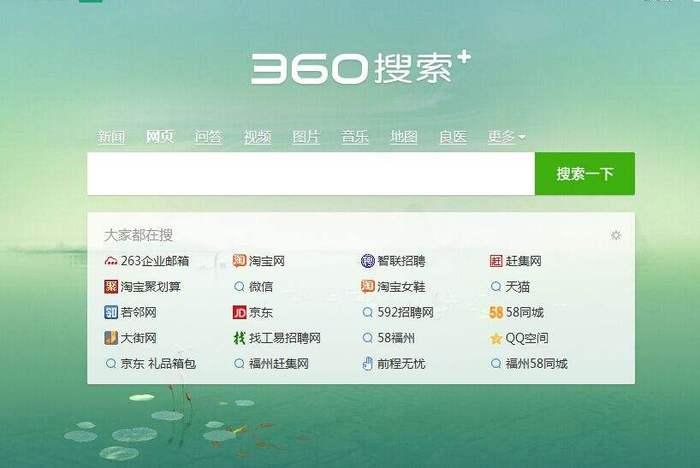 360信息流广告的投放方法和介绍