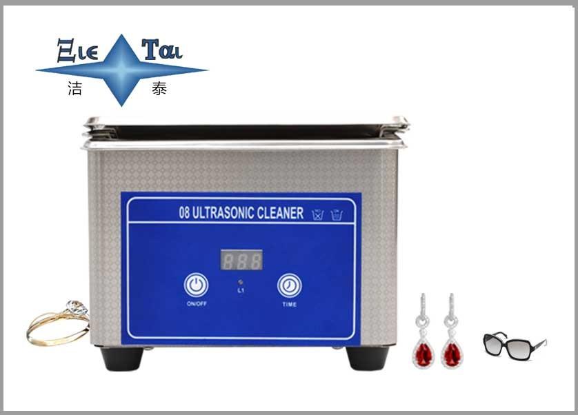 超声波清洗机的类型有哪些?