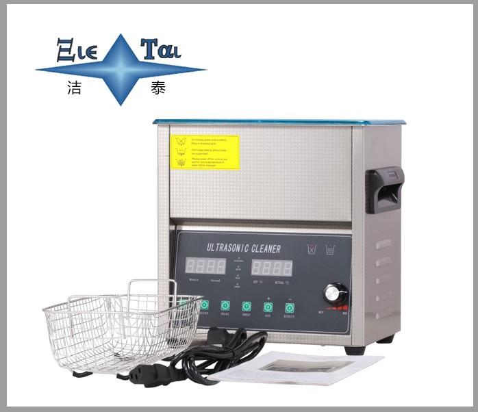 《脱气扫频型超声波清洗机使用说明书》