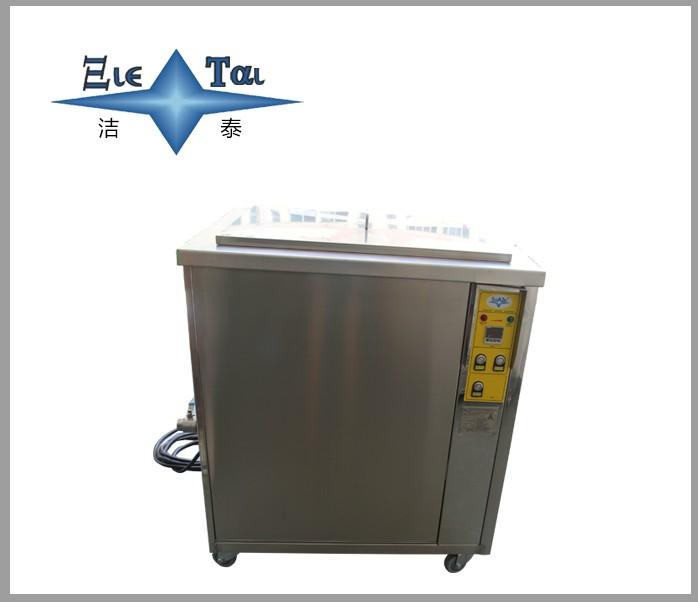 《JTS-1060S单槽清洗机使用说明书》