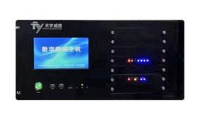 数字庭审主机(Skyvis-ACS6000)