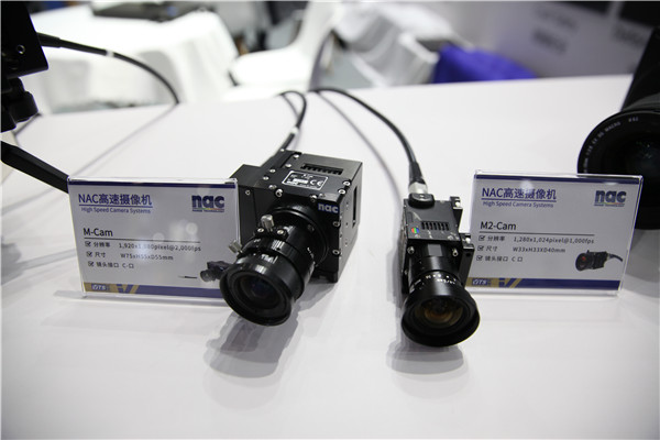 日本NAC 高速摄像机MX-5