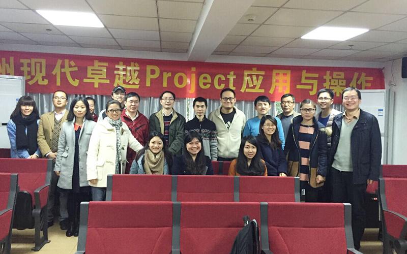 Project2013软件实操课程