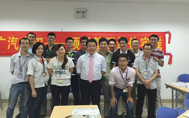 广汽丰田项目管理之PDCA循环