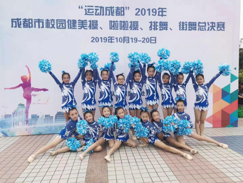 征服赛场,成都王府荣获成都市啦啦操总决赛两项一等奖