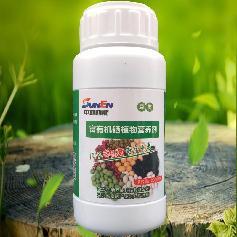 植物富硒强化剂-豆类