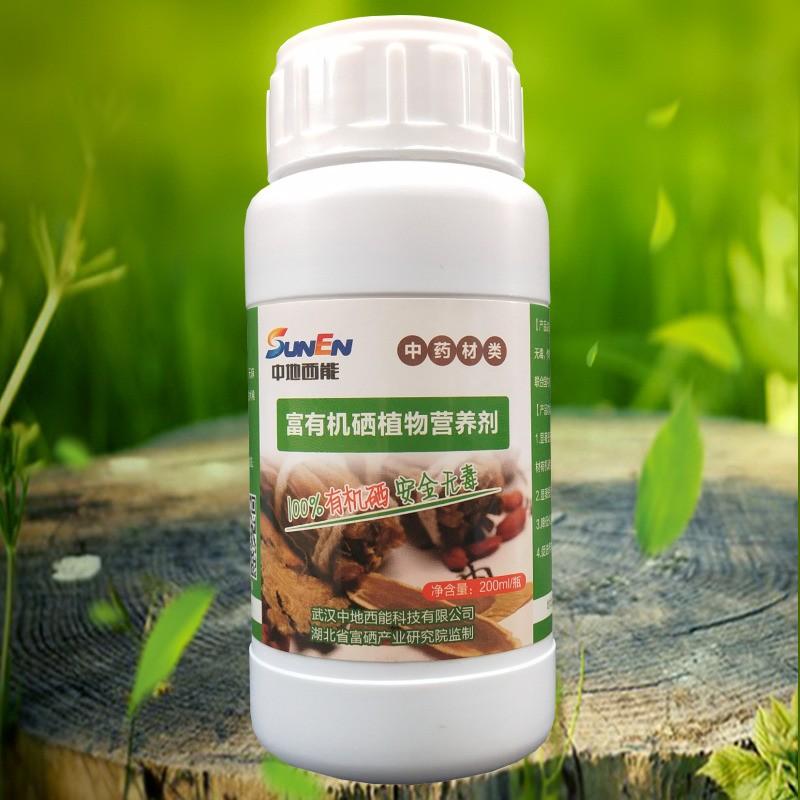 植物富硒强化剂-中药材类