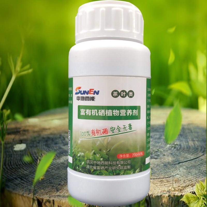 植物富硒强化剂-茶叶类