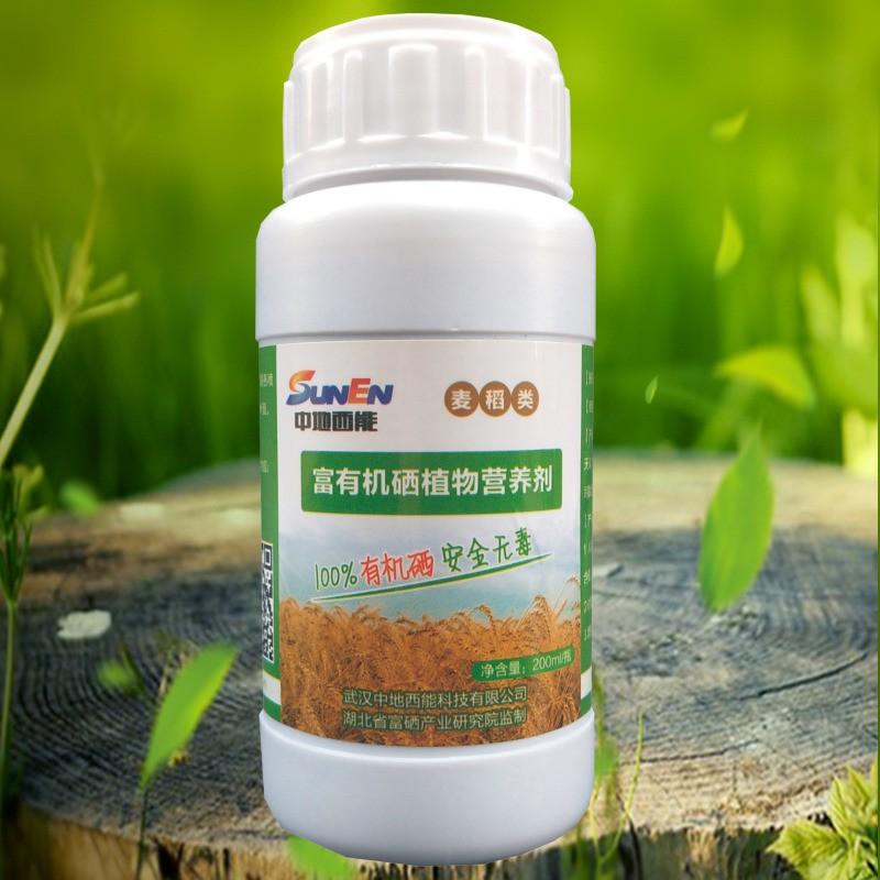 植物富硒强化剂-麦稻类