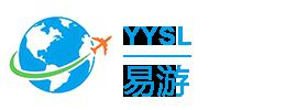 深圳市易游商旅服务有限公司