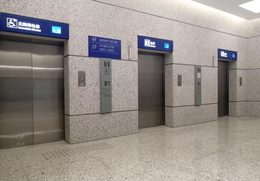 上海浦东国际机场卫星厅正式启用,东芝电梯伴您纵横四海