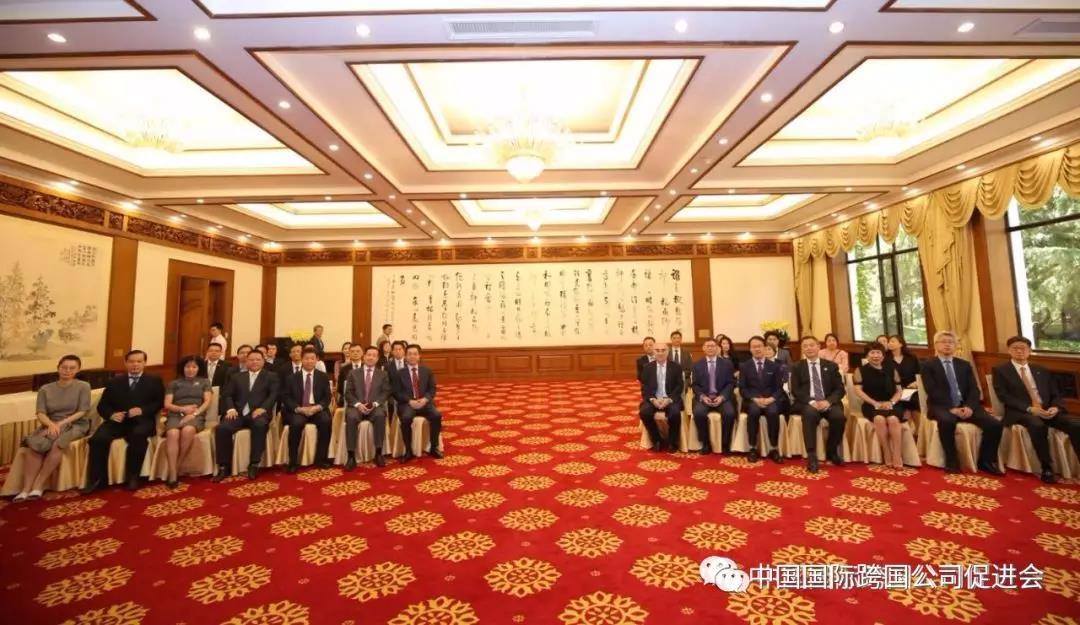联合国和平大学特聘教授授聘仪式在京举行
