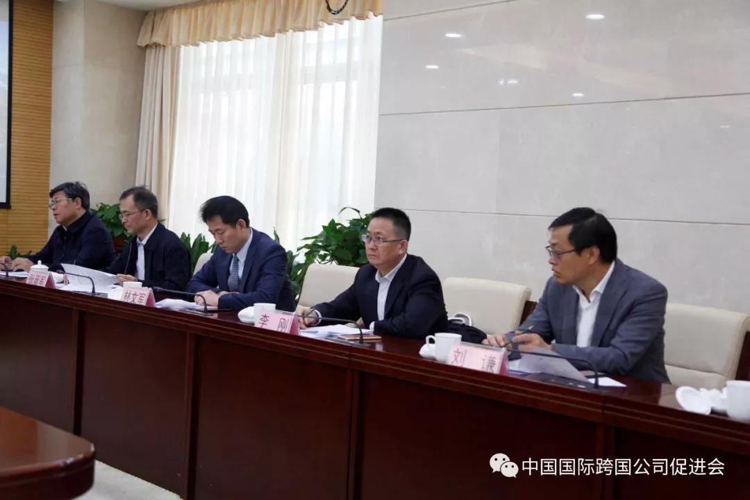 聚焦|世界500强跨国公司走进北京(亦庄)经济技术开发区