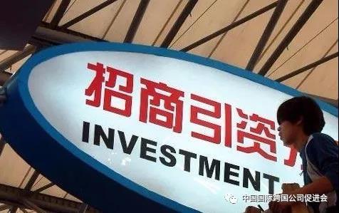 吸收外资情况逆势增长,我国营商环境世界排名大幅提升