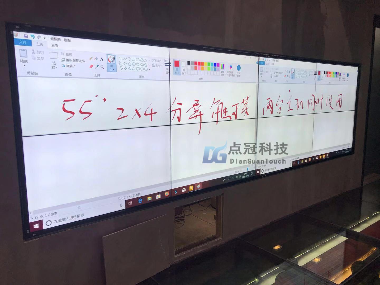 液晶拼接红外触摸屏实现多台主机同时使用分屏触摸功能