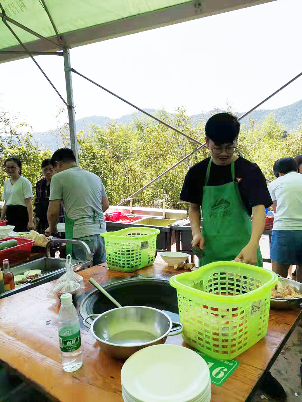 Yunguan collective staff farm fun valley day trip