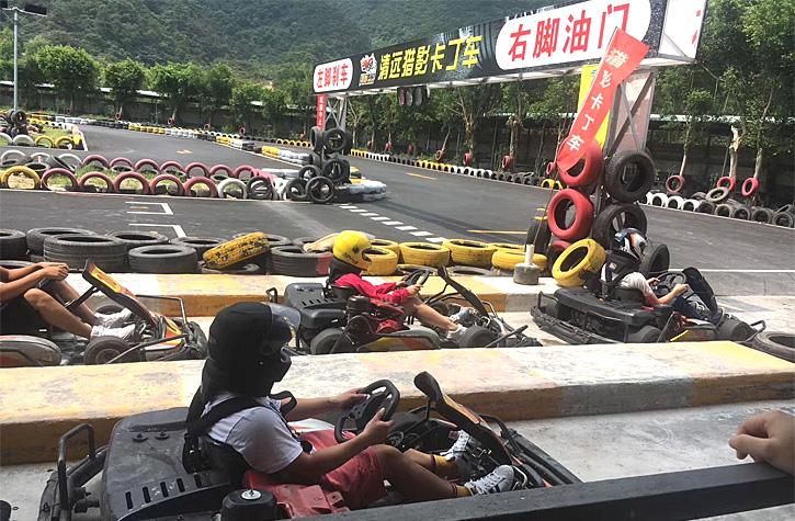 Yunguan collective staff qingyuan drift 2 days tour